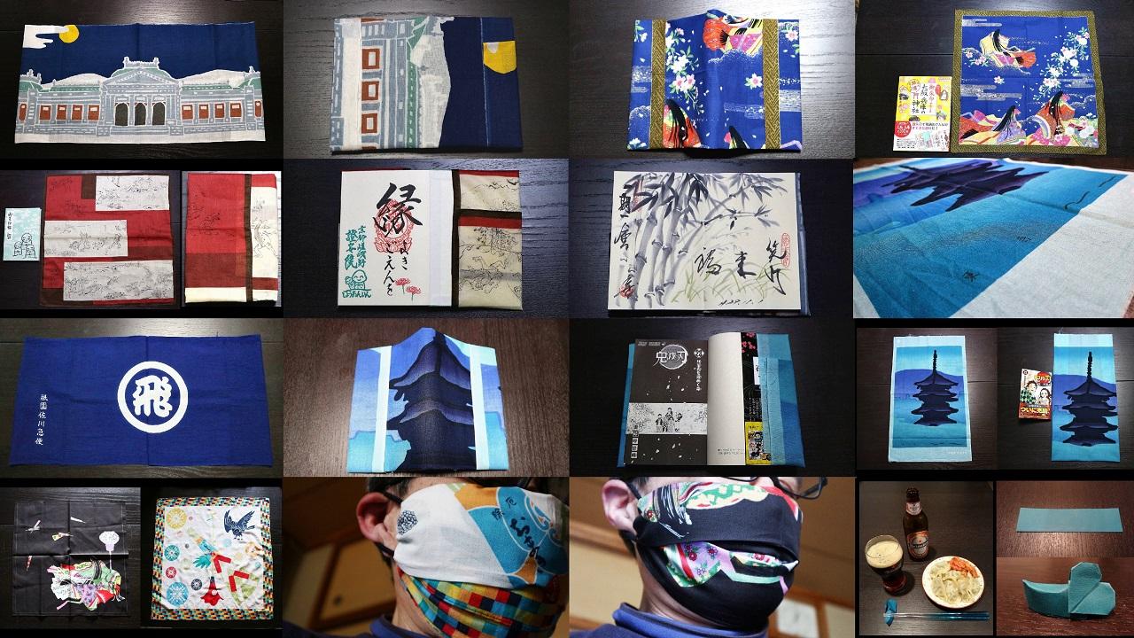 縫わずに簡単ブックカバー・御朱印帳カバー・マスク&箸袋で箸置きも!